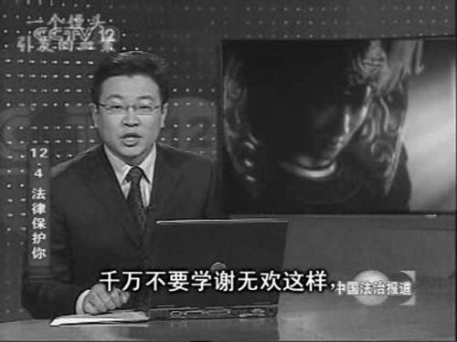 网友恶搞《无极》血案 搞笑版惊现网络(组图)