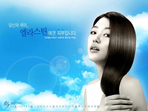 全智贤--elastine洗发水唯美广告图片集锦展