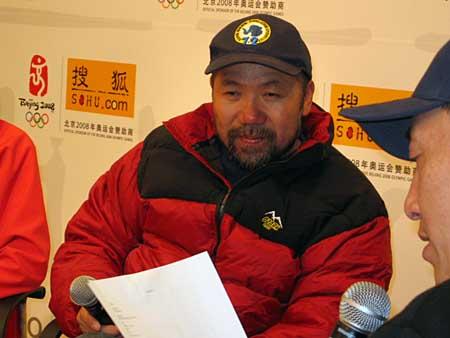 7+2之后:2008年珠峰圣火传递计划