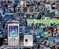 搜狐手机游戏专区