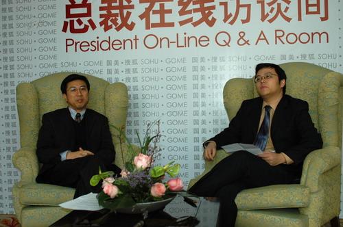 总裁在线专访多普达杨兴平