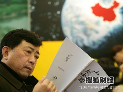 图:著名作家余秋雨(1)