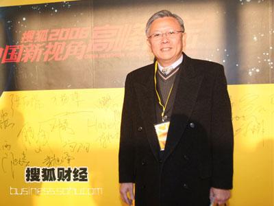 图:福特汽车中国有限公司获得跨国公司最佳企业公众形象奖