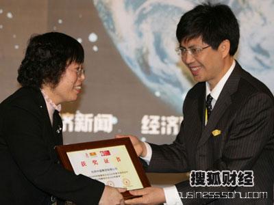 图:搜狐公司高级副总裁王建军给获奖企业颁奖