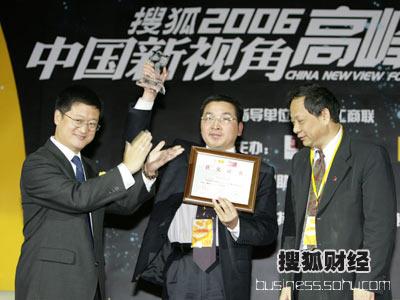 图:东风汽车公司获得最佳企业公众形象奖