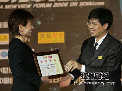 图:跨国公司最佳企业公众形象奖:诺基亚(中国)投资有限公司