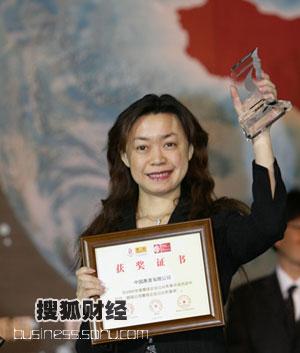 图:中国惠普有限公司获得最具企业公众形象奖(2)