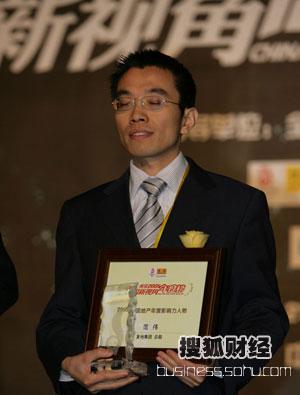 图:2005中国地产年度人物复地集团总裁范伟(2)