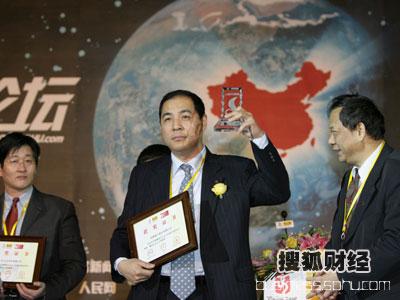 图:最具企业公众形象奖——招商银行(2)