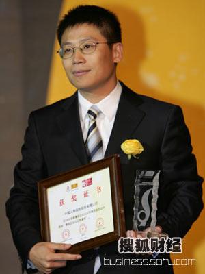 图:中国人寿获得最具企业公众形象奖(2)