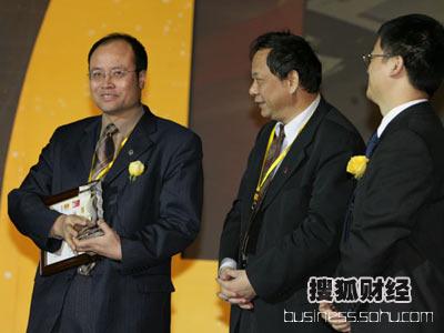图:平安保险获得最具企业公众形象奖(1)