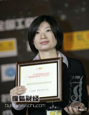 图:搜狐2005中国汽车年度总冠军车型:上海通用雪佛兰乐骋