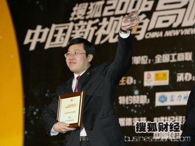 图:2005中国汽车自主创新大奖:长安汽车