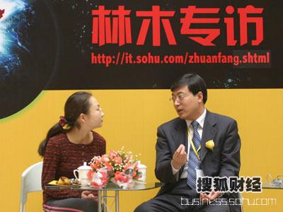 图:专访伊利董事长潘刚(1)