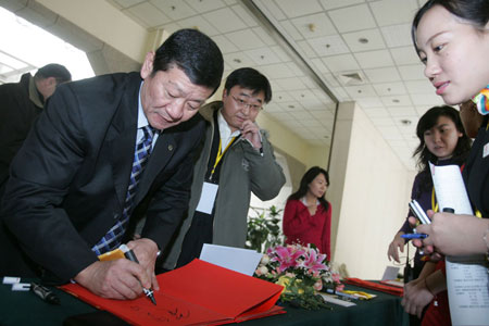 图:平安保险副总经理孙建一在签到处