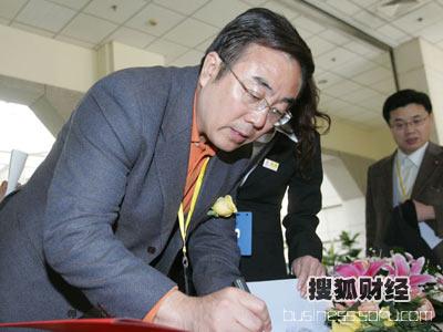 图:首都经贸大学教授刘纪鹏在签到处