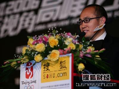 图:SOHO中国董事长潘石屹