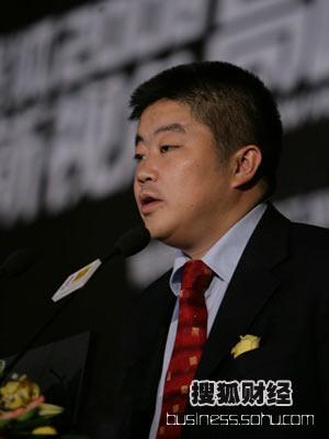图:华旗资讯总裁冯军100秒发言