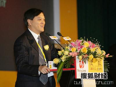 图:广州富力地产股份有限公司董事长 李思廉100秒发言(1)