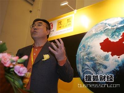 图:首都经贸大学教授——刘纪鹏