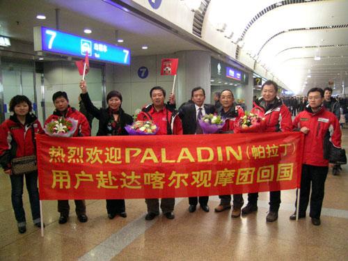 东风-郑州日产帕拉丁车队观摩团结束了非洲之行回到北京