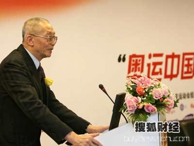 图:亚澳理事会体育委员会主席魏纪中演讲