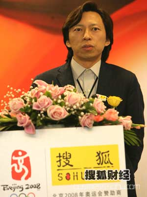张朝阳:娱乐营销到奥运营销 开放与友好的传播