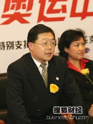 徐辰:中国银行牵手奥运 顾客得利