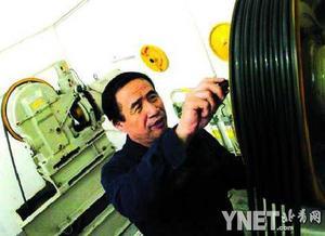北京50政协委员推动住宅公共维修基金监管空白