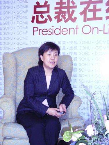 总裁在线专访索爱李艳