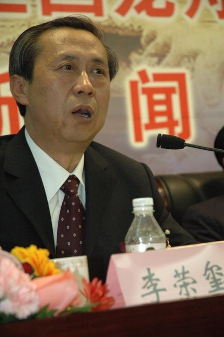 2006年全国龙舟锦标赛暨沈阳龙舟月新闻发布会