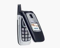 诺基亚推出新品蓝牙手机
