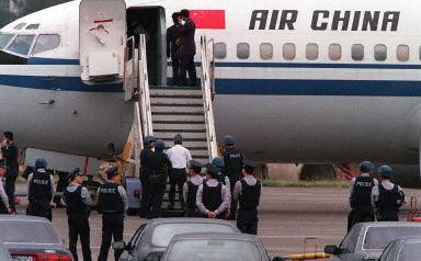 1998年10月28日机长袁斌劫机到台湾