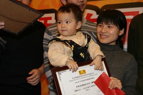 图文:首届中文博客大赛最小的获奖博客