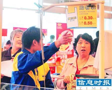 广州大型超市商场将在亚运会前封杀免费购物袋