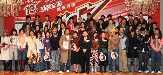 十大劲歌金曲颁奖典礼记者招待会(组图)