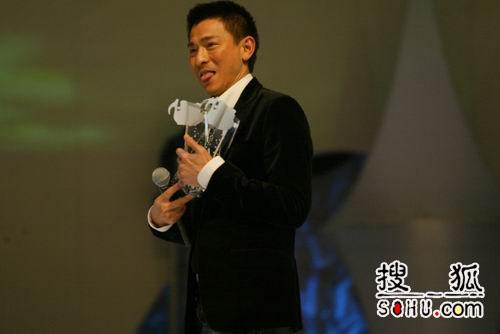 刘德华包揽六项大奖 下一步要为奥运放歌