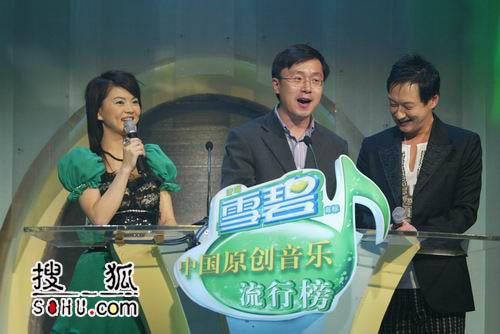 搜狐网高级副总裁龚宇先生为东来东往颁奖