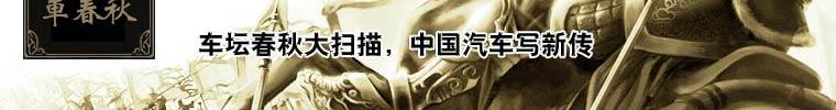 """杭州""""奔的""""集体出逃"""