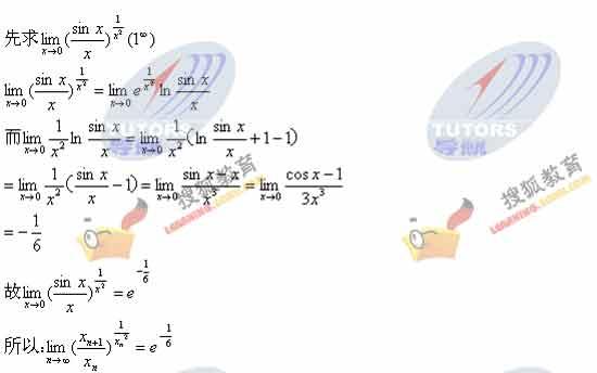 2006年考研(数学一)大题答案