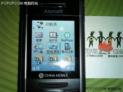 首款三星Symbian智能机!D728高价上市