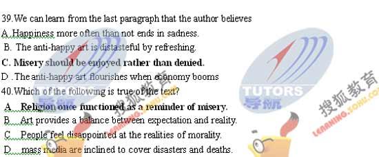 2006年考研英语试题全整版