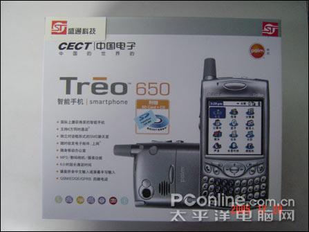 Treo650 PDA