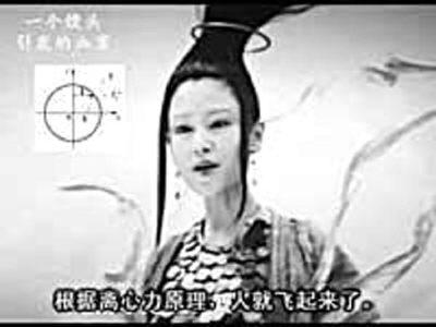 《馒头血案》续集 开涮《英雄》张曼玉当上CEO
