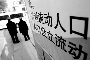 海淀平价医院:赢利还是等待拨款?(图)