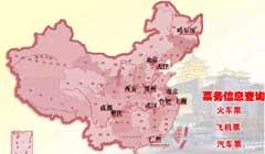 国内春运地图