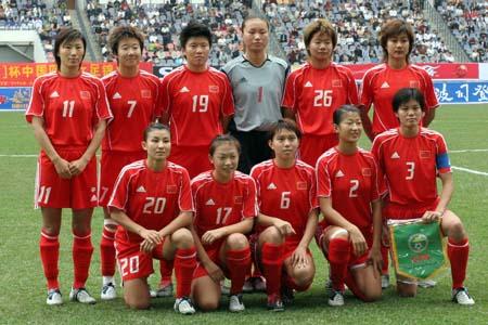 图文:四国赛中国首战法国 中国女足首法阵容