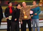 2006春节晚会
