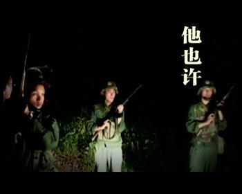 《中国法制报道》特别节目