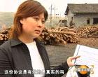 中国法治报道